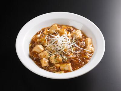 麻婆豆腐|中華料理 東京五十番
